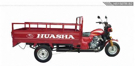 HUASHA 150CC motor-tricycle cargo box tricycle HS150TR-B2