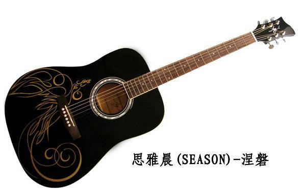 guangzhou acoustic guitar