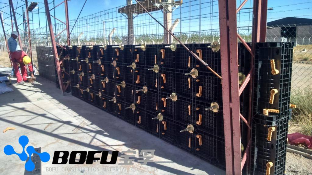 BOFU plastic formwork panel for concrete construcion
