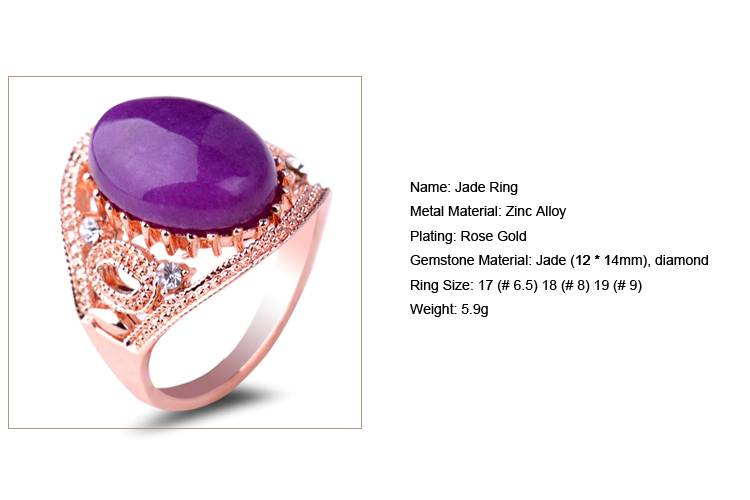 Purple Jade Ring /CT-R0002