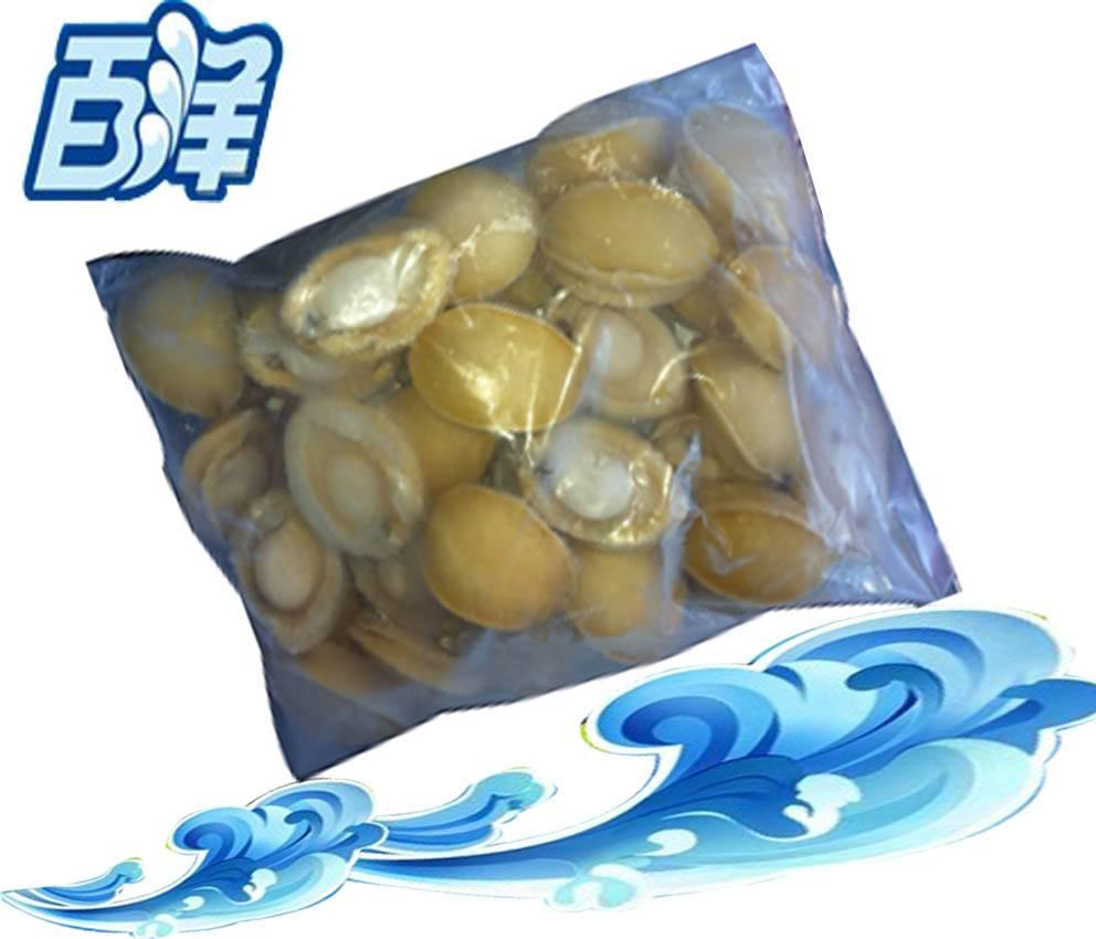 Dried Abalone,Abalone Meat,Abalone W/O Shell