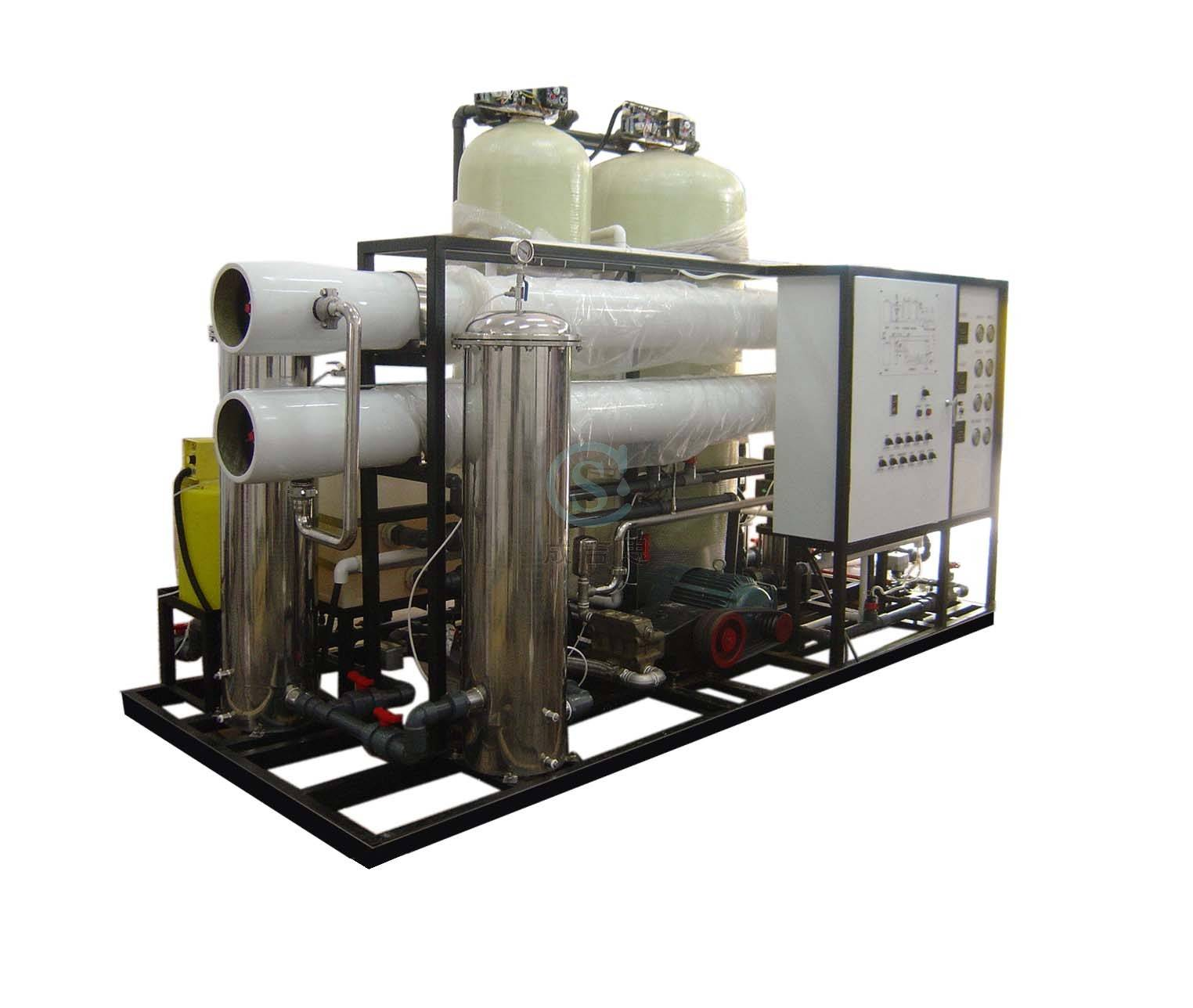 RO reverse osmosis seawater desalination system for drinking /swimming pools