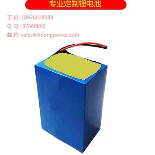 Li-lon Rechargeable Battery 12V 280Ah