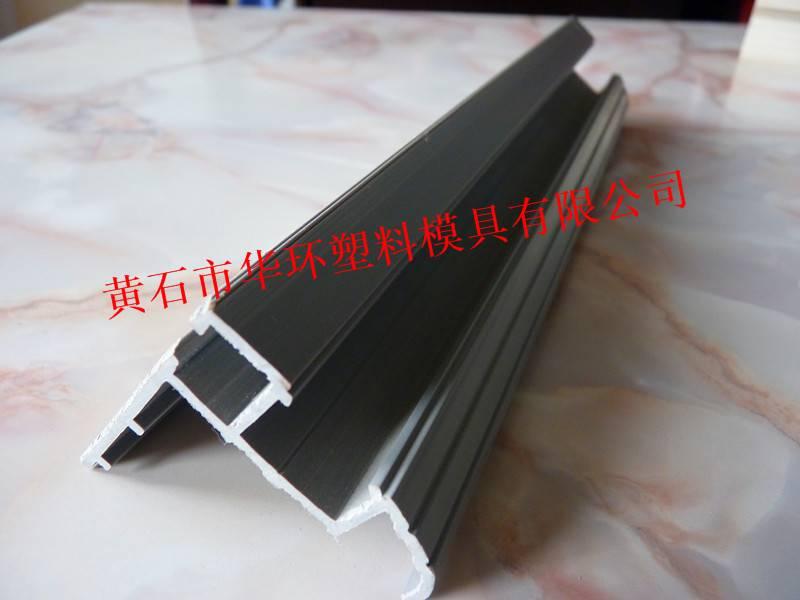 PVC plastic profile die product 1