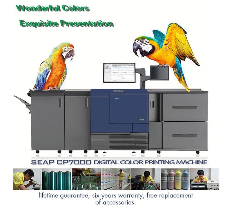 Daily problem summary of digital printer