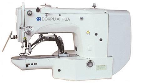 Direct-drive high-speed bar tack machine DK-1900ASS
