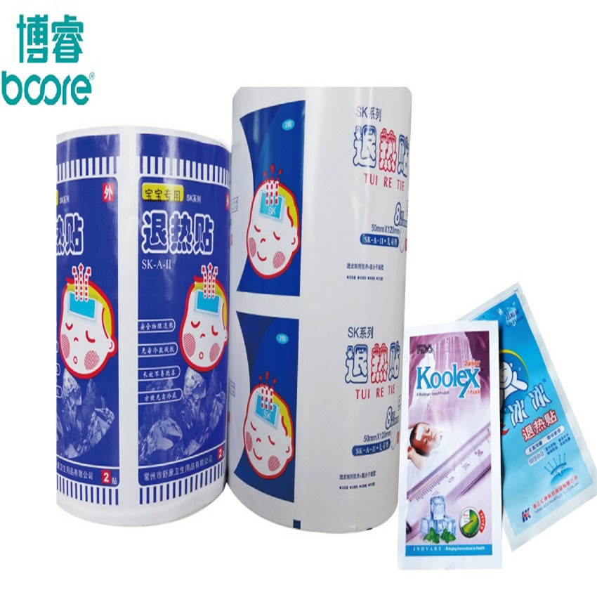 Antipyretic Paste Packaging Paper