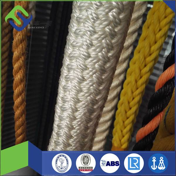 16mm/18mm Nylon  marine towing rope hot sale