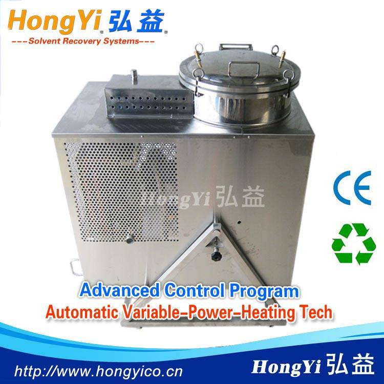 NMP Solvent Recovery Distillation Device