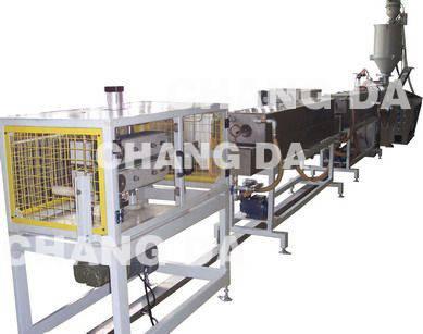 Automatic Refrigerator Door Gasket Production Line