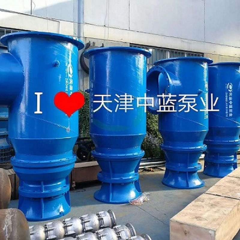 Coupling axial-flow pump