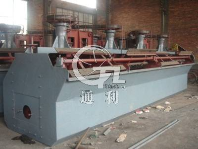 Flotation and Magnetic Equipment,Flotation and Magnetic Equipment,SF Flotation Machine,XJK Flotation