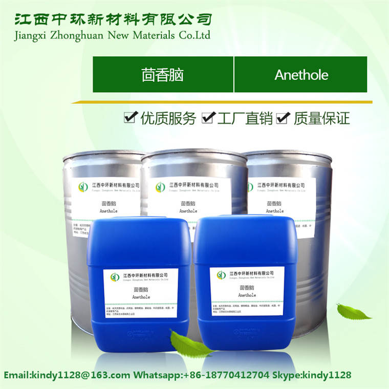 Hot Sale 100% Natural Anethole in flavour and fragrance and perfume industry