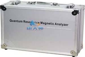 Malaysia quantum magnetic resonance analyzer yk01