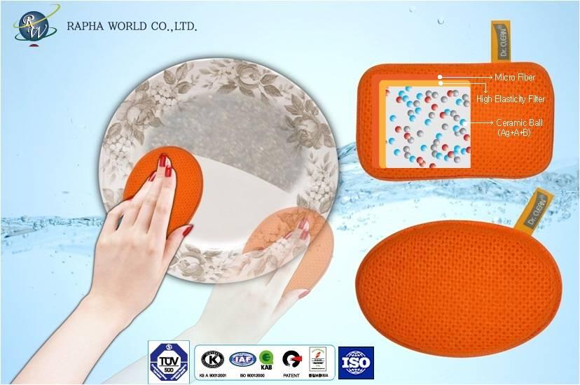Dishwashing Sponge