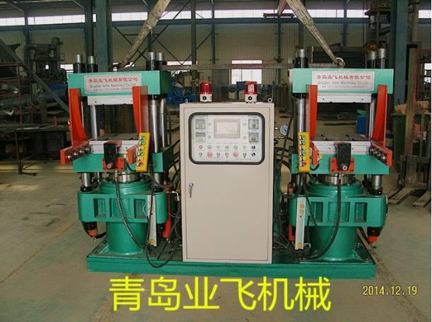 Semi-automatic double in one vulcanizing machine