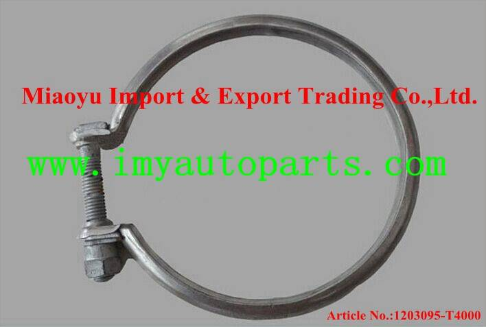 Dongfeng OEM Parts  T-Clamp 1203095-T4000