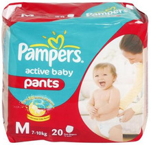 BABY DIAPERS COMFORT AND SOFT