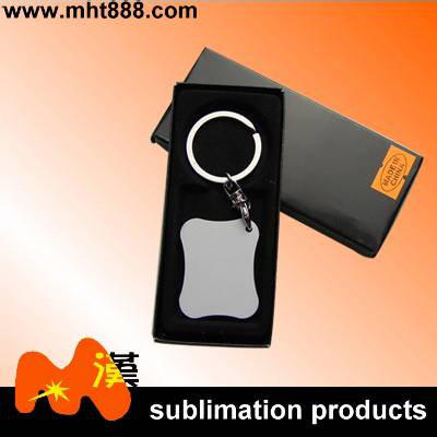 Creativity Unique Sublimation plastic key chain A206