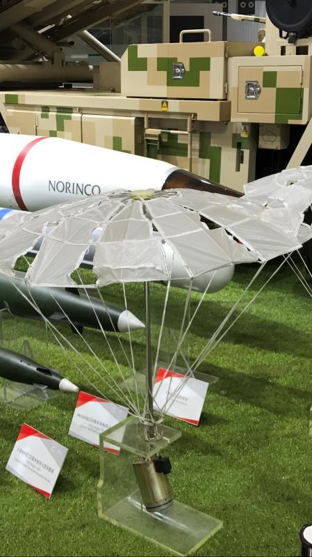 Raining and hail suppression rocket parachute
