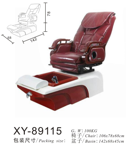 Classic Salon Spa Pedicure Chair Foot Massage XY-89115