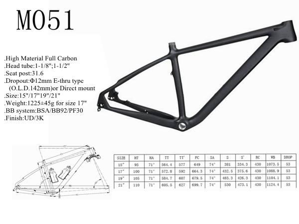 M051 carbon mountain bike frame