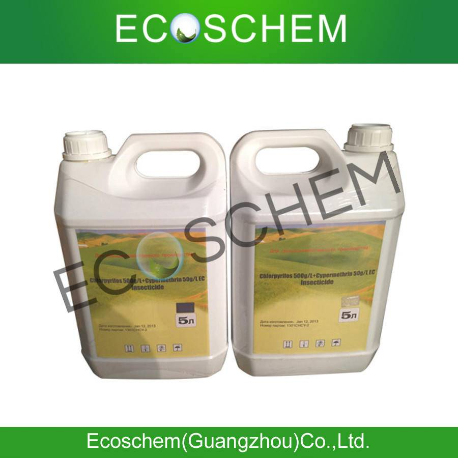 Agriculture Product Herbicide Pesticide 75.7% WSG,480g/L SL, 41% SL Glyphosate