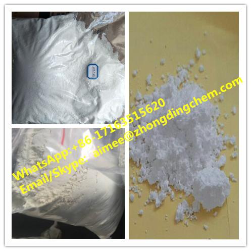 Erlotinib Intermediate II Erlotinib hydrochloride
