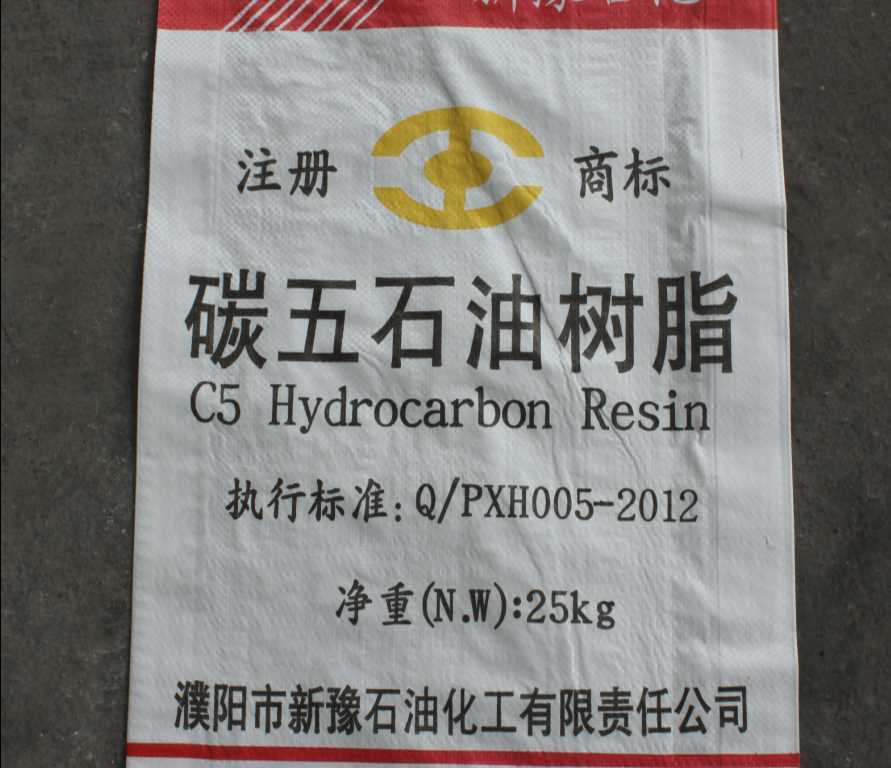 Hydrocarbon resin for Tire Rubber Compounding