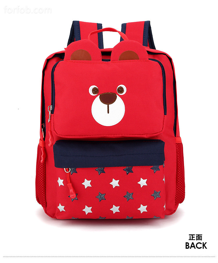 3d Cute Animal Design Backpack Kids School Bags For Girls Boys Cartoon Shaped Children Backpack
