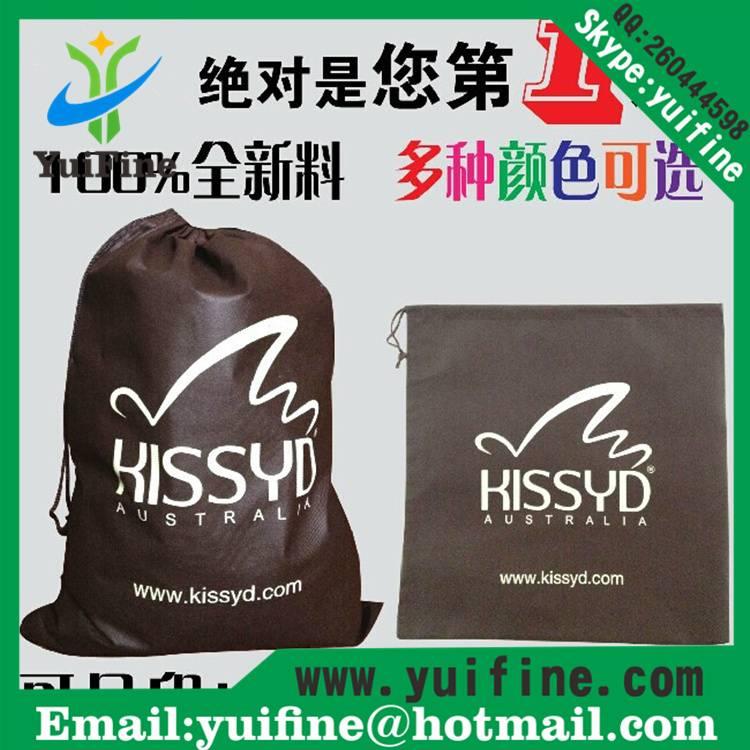 Drawstring Bag Nonwoven Fabric gift Bag Advertising Bag Customized LOGO Promotional non woven Bag
