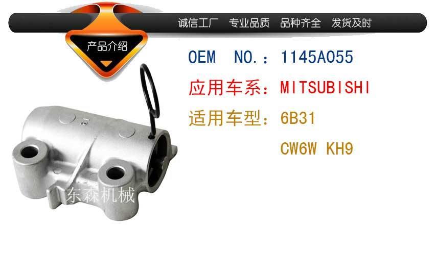 Timing Belt Tensioner Adjuster For Mitsubishi Outlander CW6W 1145A055