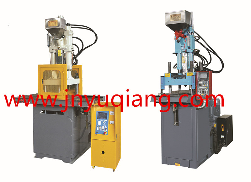120 TON PLASTIC INJECTION MACHINE