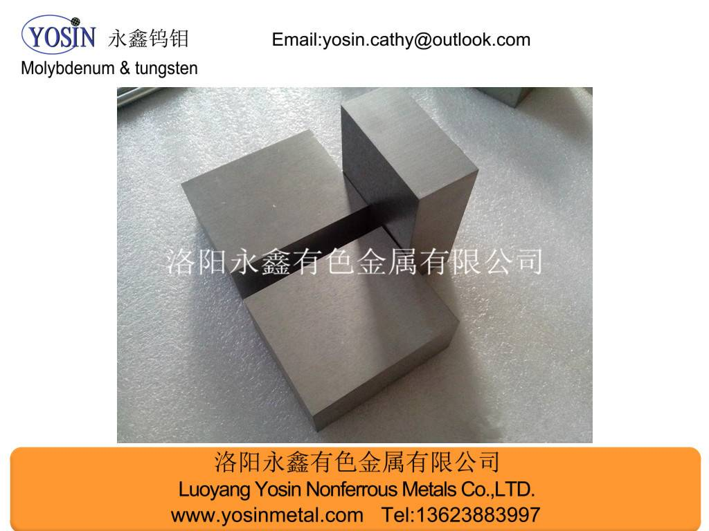 purity 99.95%molybdenum sheet,molybdenum plate,thickness mm,width,length