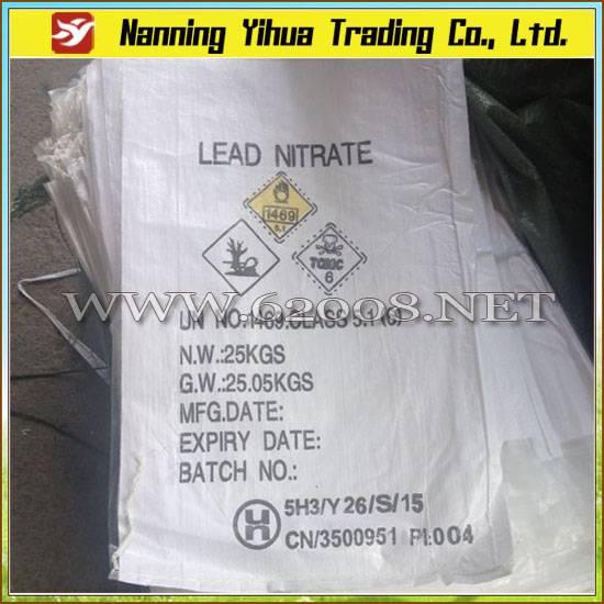 Lead Nitrate CAS 10099-74-8
