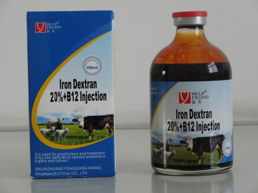 Elemental Iron 20% Injectable Solution