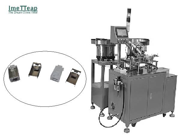 AUTOMATED HIGH SPEED MODULAR PLUG ASSEMBLY MACHINE