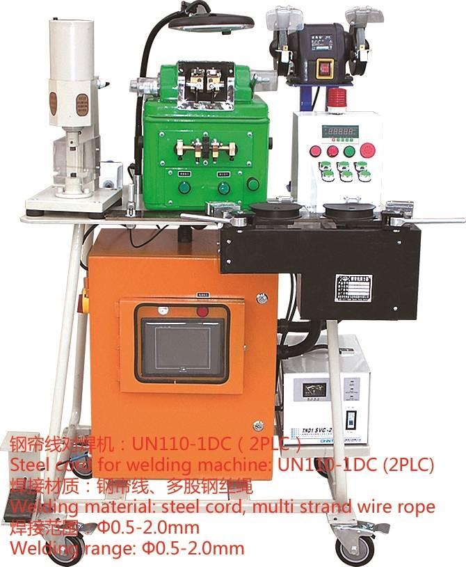 steel cord butt welding machines UN110-1DC(2PLC)