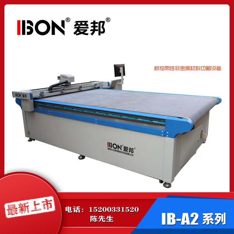 Car MATS under cutting mat machine high speed shock vibration cutting machine cutting knife mat fact