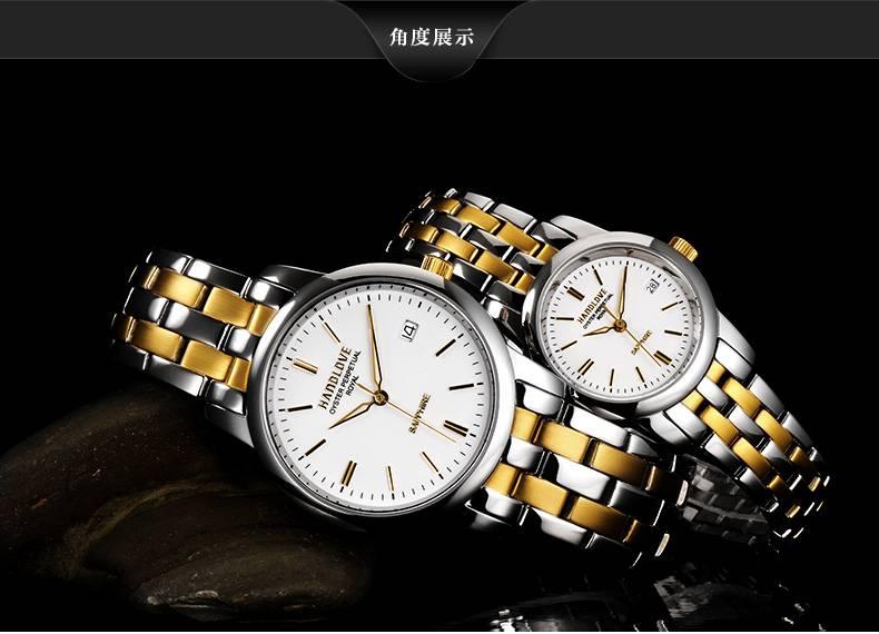Handlove 8807 Golden Couple Quartz watch