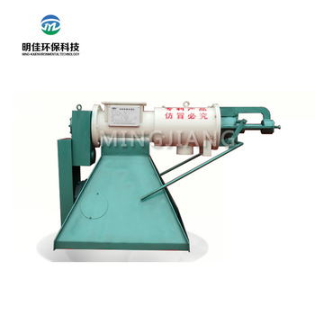Cow dung dewater machine/ solid liquid separator