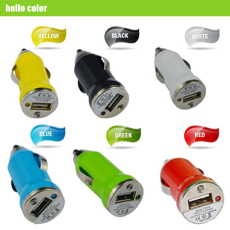 Colorful mini usb car charger