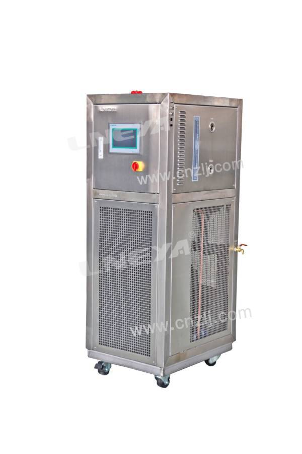 Refrigeration heating hot sale copeland chiller