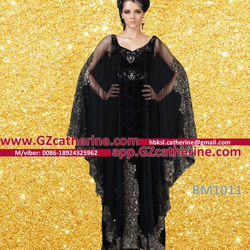 Sequins Beaded Butterfly Sleeves Formal Arabic Prom Evening Dresses