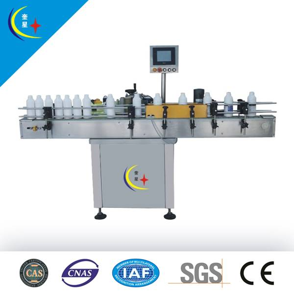 YXT-BY Automatic self adhesive labeling machine jar