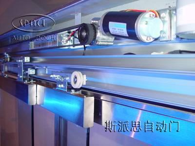 automatic telescopic door
