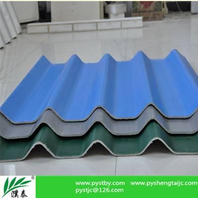 aluminium foil anti- corrsion roofing sheet