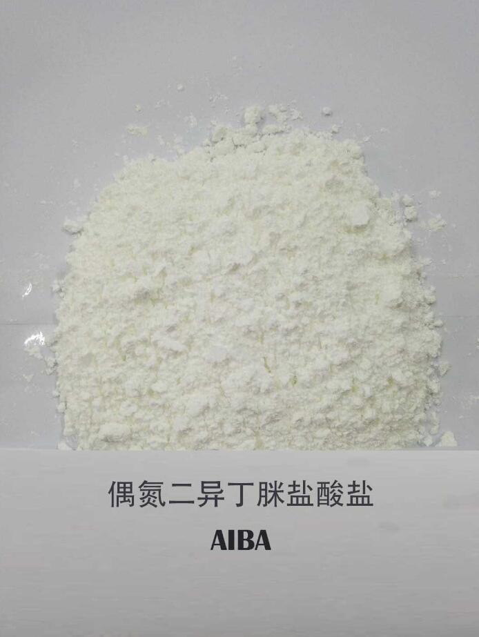 2,2'-Azobis(2-methylpropionamidine) dihydrochloride CAS NO.2997-92-4