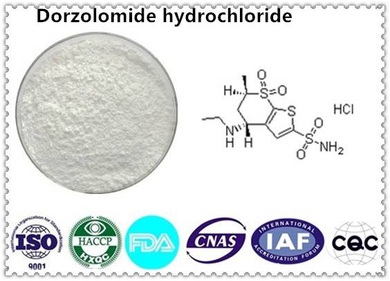 Dorzolomide hydrochloride  98% CAS NO:130693-82-2 10g/bag