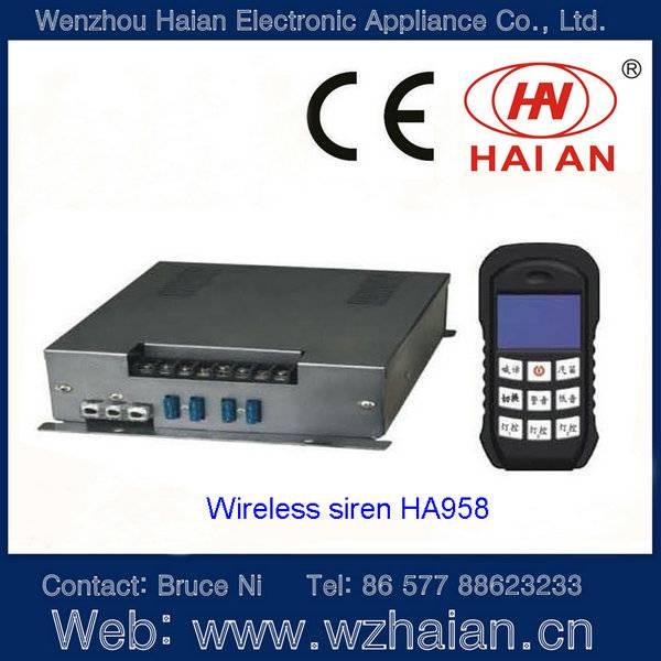 Wireless electronic siren for car alarm